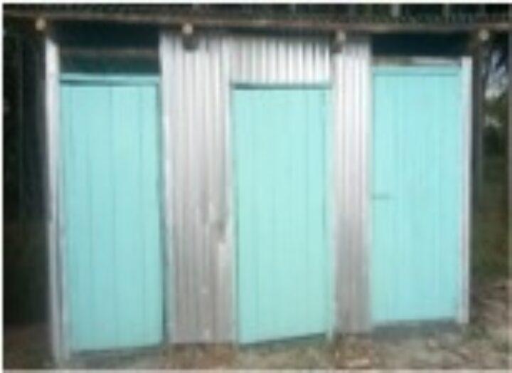 Rhema Toilette